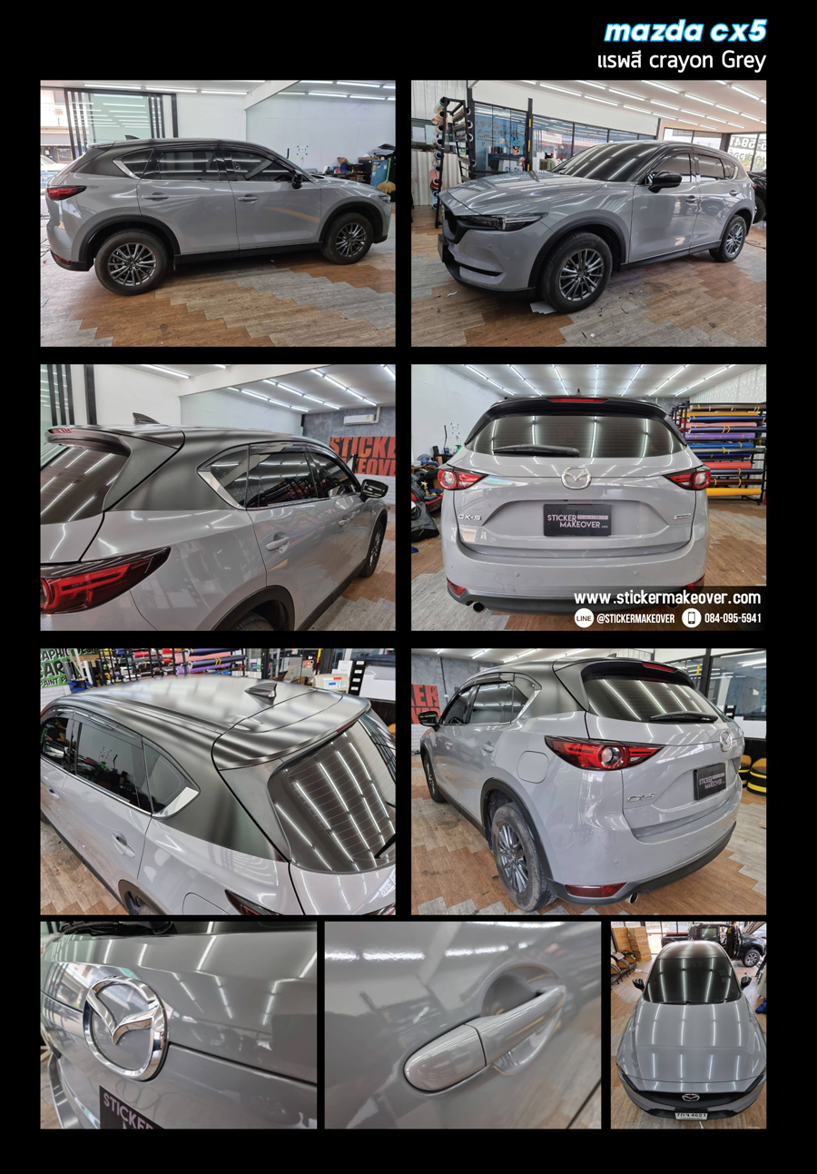 สติกเกอร์สี crayon Grey   หุ้มเปลี่ยนสี Cx5 หุ้มเปลี่ยนสีรถด้วยสติกเกอร์ wrap car  แรพเปลี่ยนสีรถ แรพสติกเกอร์สีรถ เปลี่ยนสีรถด้วยฟิล์ม หุ้มสติกเกอร์เปลี่ยนสีรถ wrapเปลี่ยนสีรถ ติดสติกเกอร์รถ ร้านสติกเกอร์แถวนนทบุรี หุ้มเปลี่ยนสีรถราคาไม่แพง สติกเกอร์ติดรถทั้งคัน ฟิล์มติดสีรถ สติกเกอร์หุ้มเปลี่ยนสีรถ3M  สติกเกอร์เปลี่ยนสีรถ oracal สติกเกอร์เปลี่ยนสีรถเทาซาติน